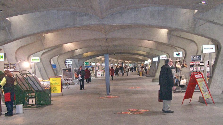 瑞士苏黎世的斯塔德尔霍芬站